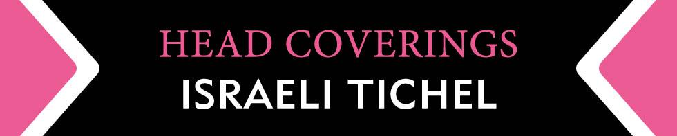 subcat-headcoverings-israeli-tichel.jpg